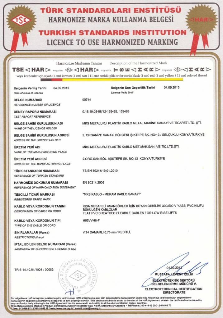 Flat Elevator Cables EN 50214 HAR Certification
